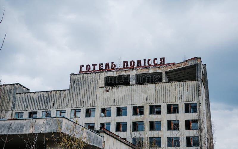 Hotel Polissya na cidade de Chernobyl, Ucrânia Cidade de Abadoned fotografia de stock