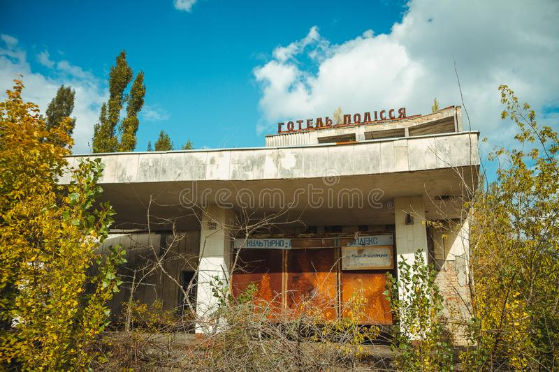 Hotel Polissya Polissia in Chornobyl exclusion zone. Radioactive zone in Pripyat city - abandoned ghost town. Chernobyl royalty free stock photo