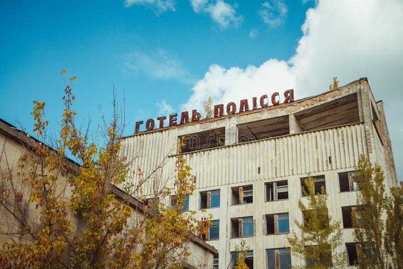 Hotel Polissya Polissia na zona de exclusão de Chornobyl Zona radioativa na cidade de Pripyat - cidade fantasma abandonada cherno foto de stock
