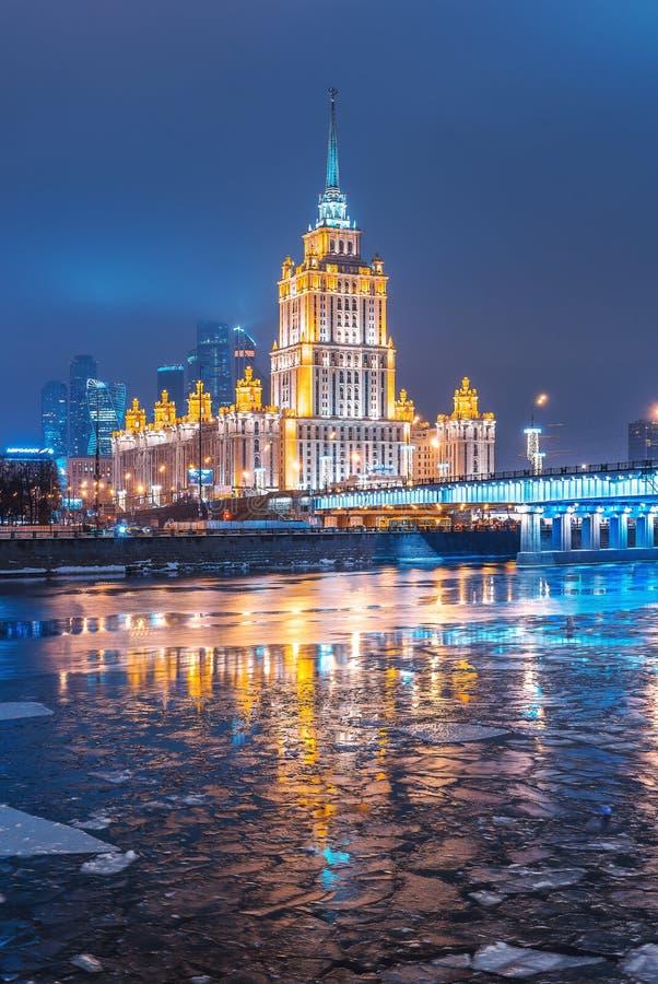 """Hotel real de Radisson do `, Moscou ½ а de а УкраиРdo † do ½ Ð¸Ñ do 'иРdo  Ñ do ¾ Ñ Ð do ` Ucrânia ` ` Ð de """" imagem de stock"""