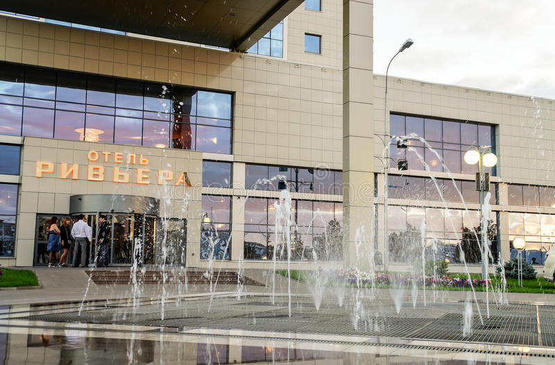 Hotel Riviera em Kazan foto de stock royalty free