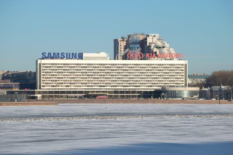 Hotel `Saint-Petersburg` on Pirogovskaya embankment, frosty January day. Saint-Petersburg royalty free stock photo