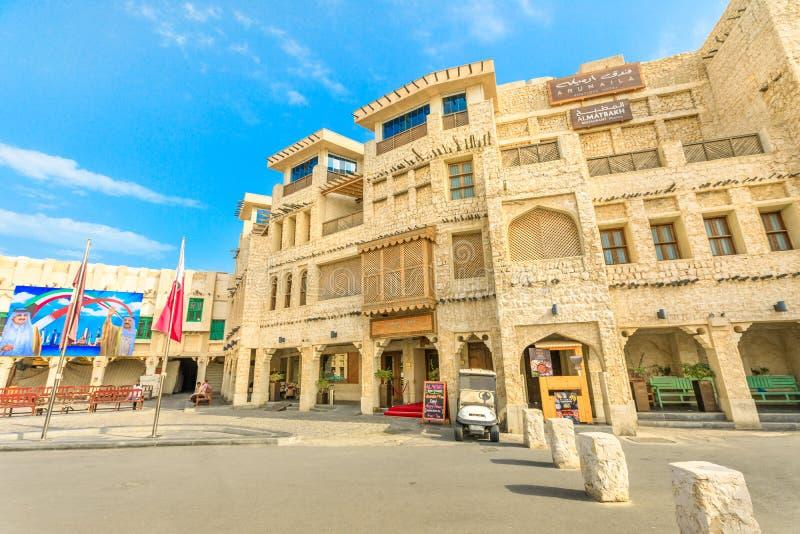 Hotel selecto Doha de Arumaila foto de archivo libre de regalías