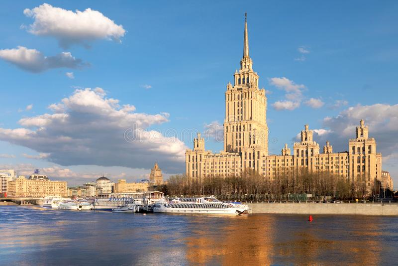 Hotel Ucrânia, Moscou, Rússia foto de stock royalty free