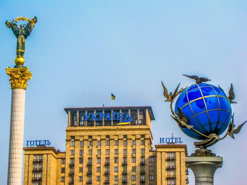 Hotel Ucraina, Kiev, Ucraina fotografia stock