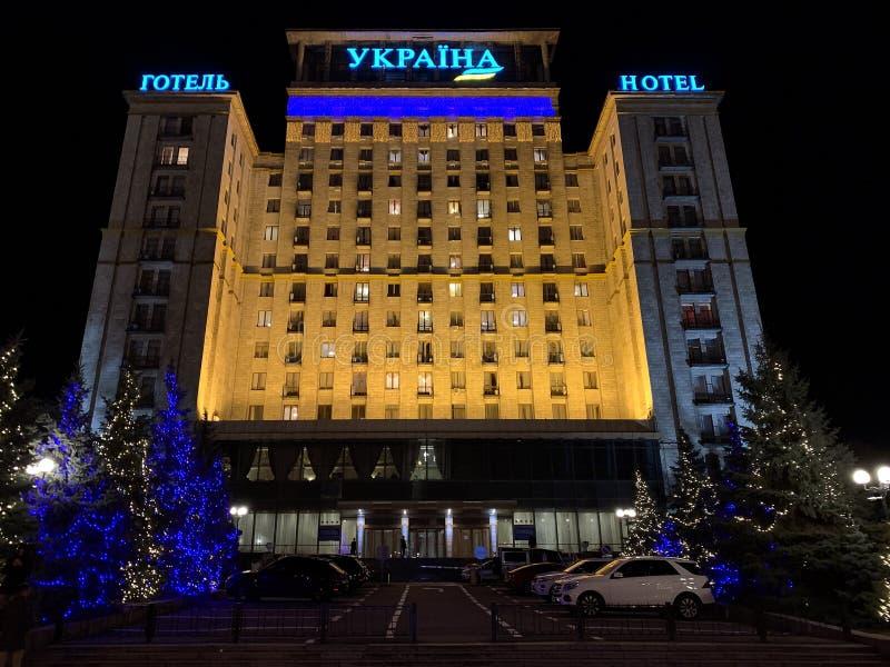 Hotel Ucraina nel centro di Kiev fotografie stock libere da diritti