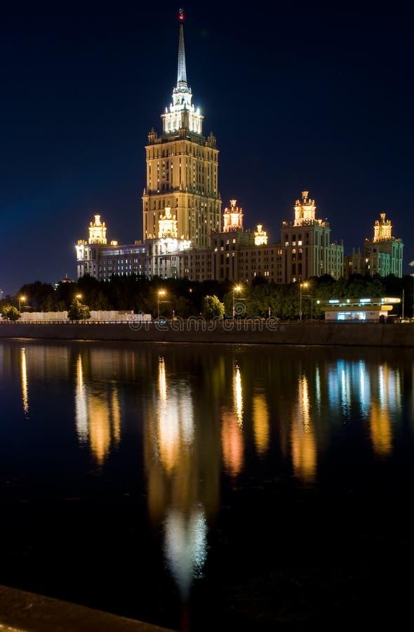 Hotel Ucrania fotografía de archivo