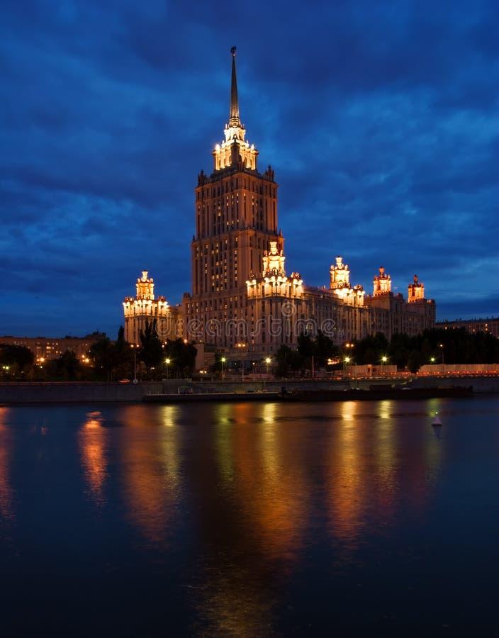 Hotel Ucrania en Moscú fotos de archivo libres de regalías