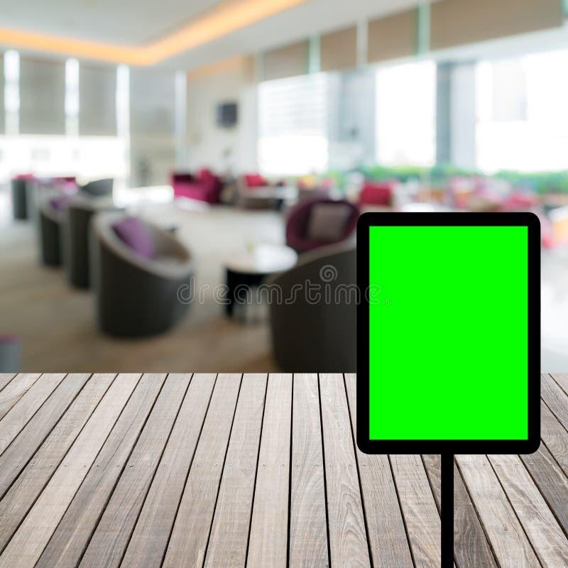 Hotel unscharfer Hintergrund lizenzfreies stockfoto