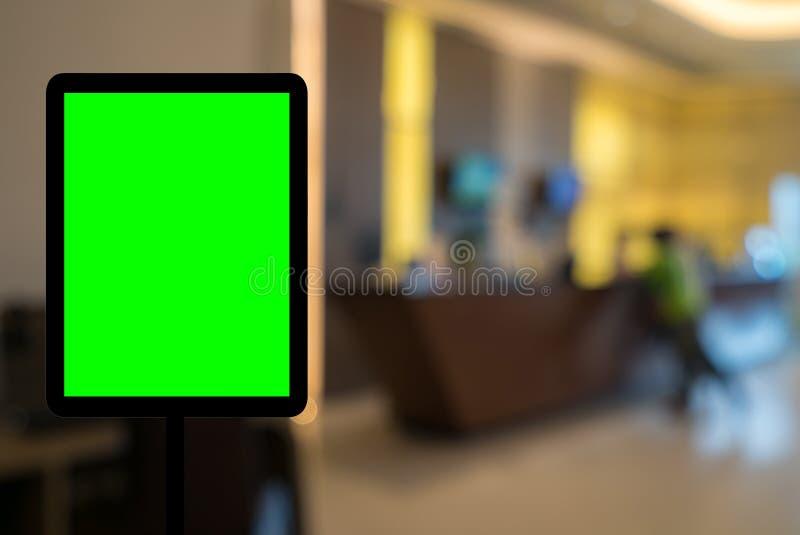 Hotel unscharfer Hintergrund lizenzfreie stockfotografie