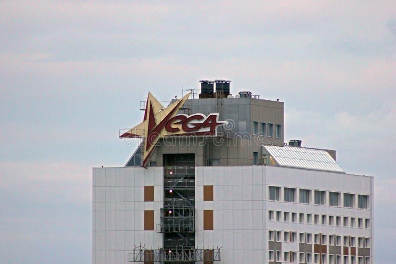 Hotel Vega. In Togliatti royalty free stock images