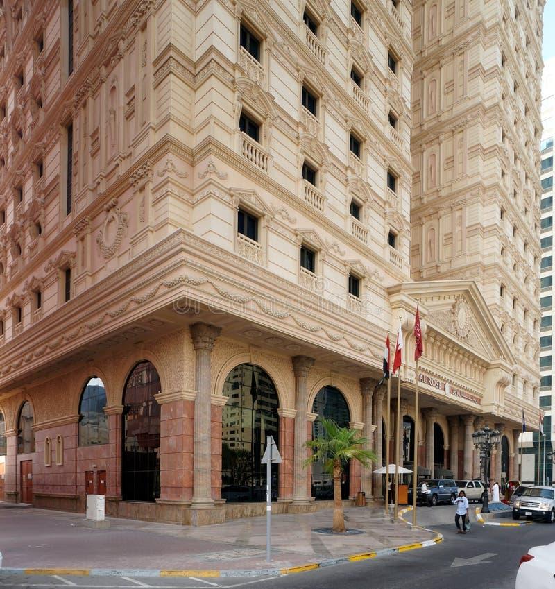 Hotel w Abu Dhabi zdjęcia royalty free