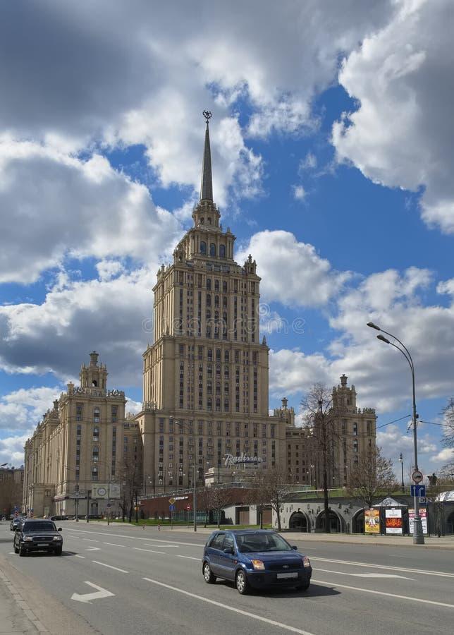 hotell moscow ukraine royaltyfri bild