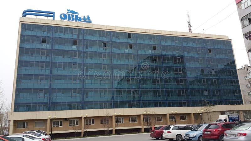 Hotelowy Ob w Surgut zdjęcie stock