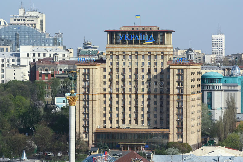 Hotelowy Ukraina w centrum Kijów fotografia stock