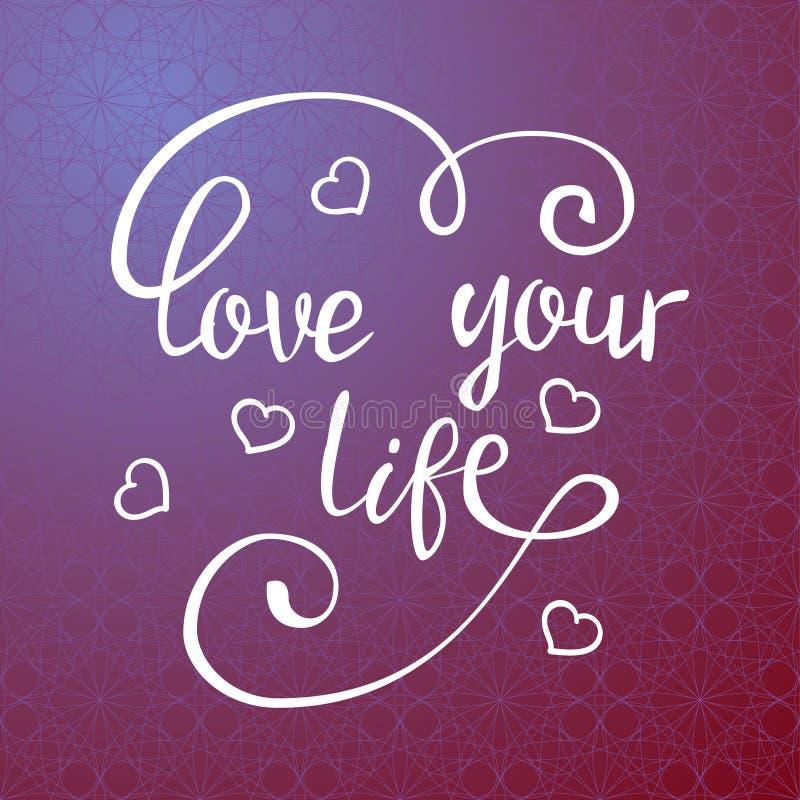 Houd van uw Leven royalty-vrije illustratie