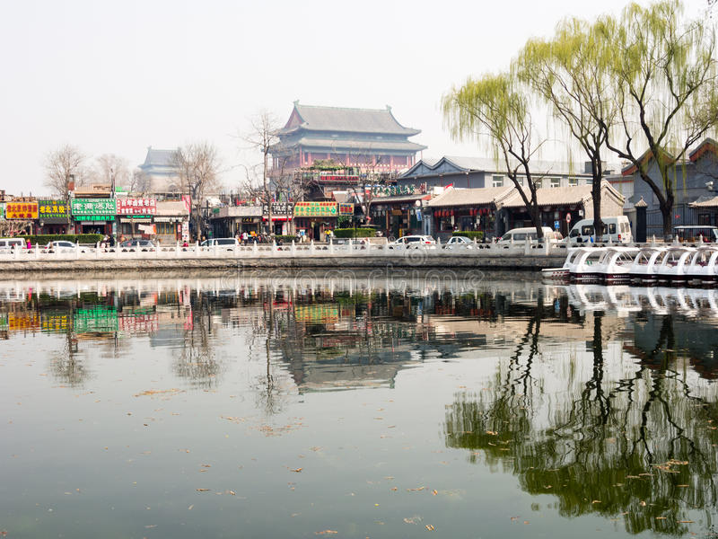 Houhai lake with Drum and Bell Towers, Beijing stock image