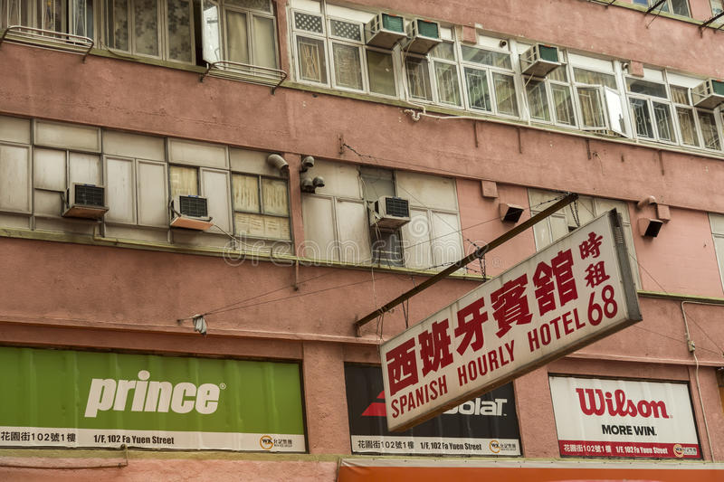 Hourly hotel in Hong Kong. Old hourly hotel in Mong Kok which is an area in the Yau Tsim Mong District, on the western part of Kowloon Peninsula in Hong Kong stock images