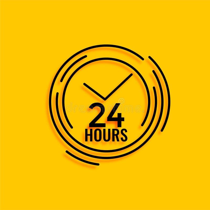 24 hours open line clock concept design. Vector stock illustration
