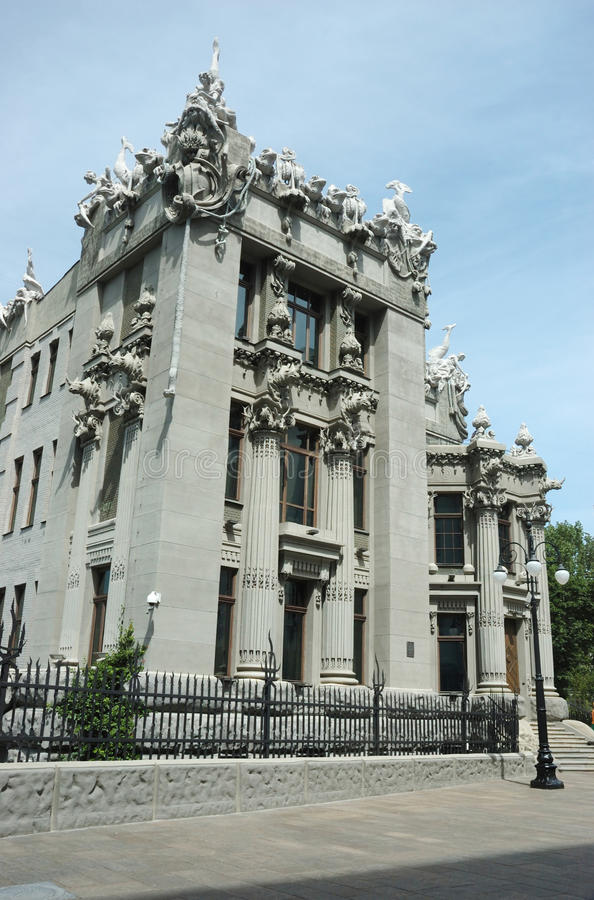 House with chimeras, famous architectural monument ,Kiev,Ukraine