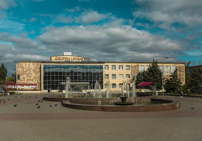 House of Culture `Textile Worker` in Kamyshin. Palace of culture Tekstilshik in Kamyshin-city-on-Volga - an amazing oasis of culture and recreation. Over the royalty free stock photography