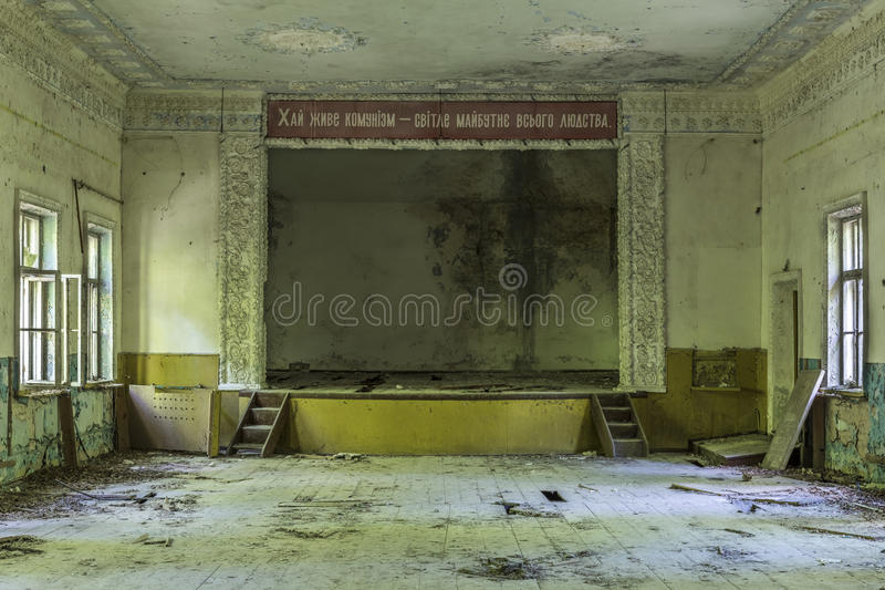 House of Culture in Zalissia royalty free stock image