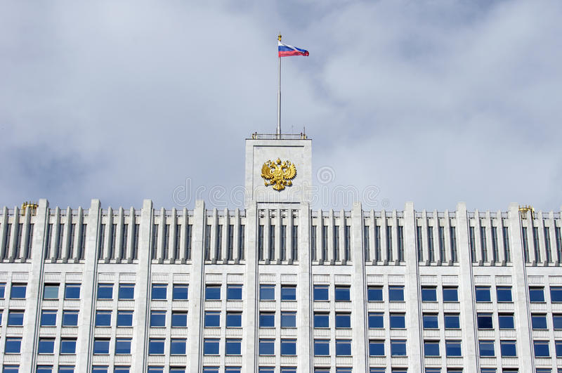 Download House Of Government Of Russia Stock Photo - Image: 25361904