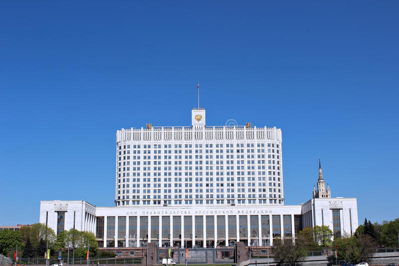 House of the Government Russian Federation against the blue sky royalty free stock photography