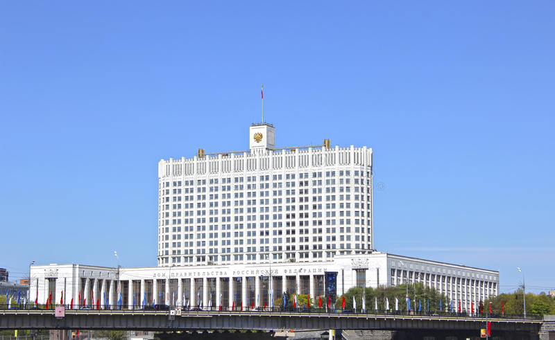 House of the Government Russian Federation against the blue sky stock photography
