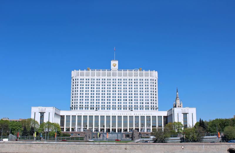 House of the Government Russian Federation stock photo