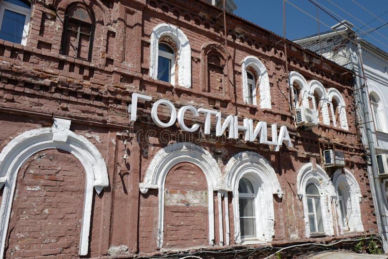 He house in Nizhny Novgorod was built in 1917. The house in Nizhny Novgorod was built in 1917. It was photographed in Nizhny Novgorod on May 12, 2018, Russia royalty free stock image