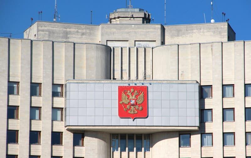 house white regering Moskva rysk federation royaltyfria bilder