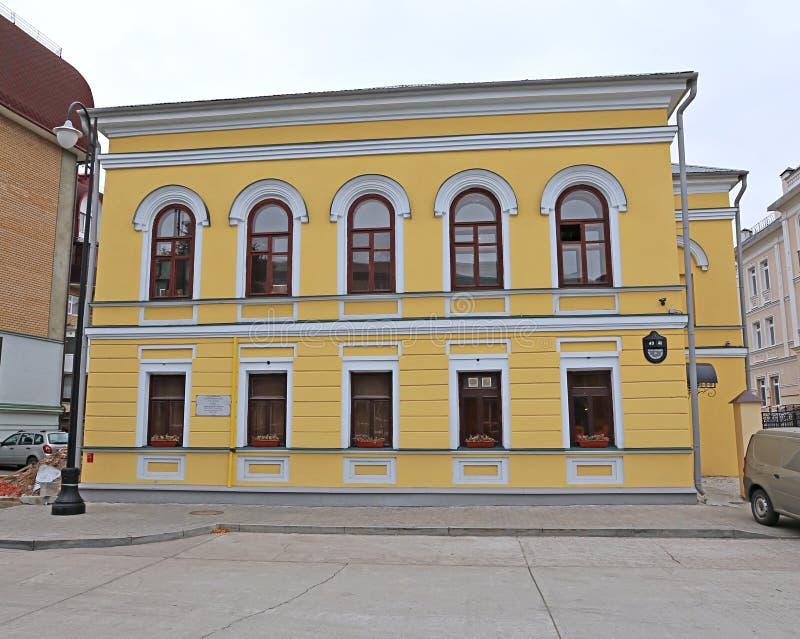 House Z. Usmanov, an architectural monument in 1853 XIX century. In Kazan, Tatarstan royalty free stock photo