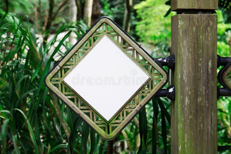 Houten uitstekend uithangbord in het park stock foto