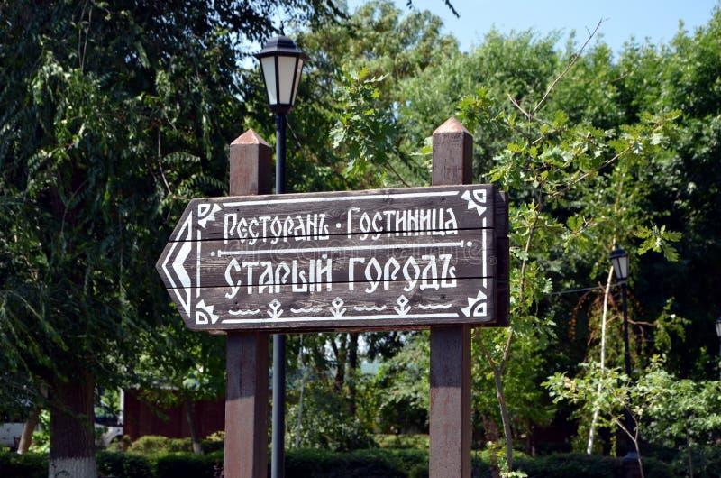 Houten voorzie in Starocherkasskaya van wegwijzers royalty-vrije stock afbeelding