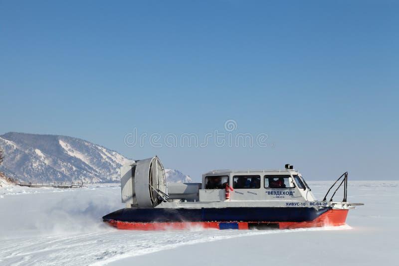 hovercraft fotografia de stock royalty free