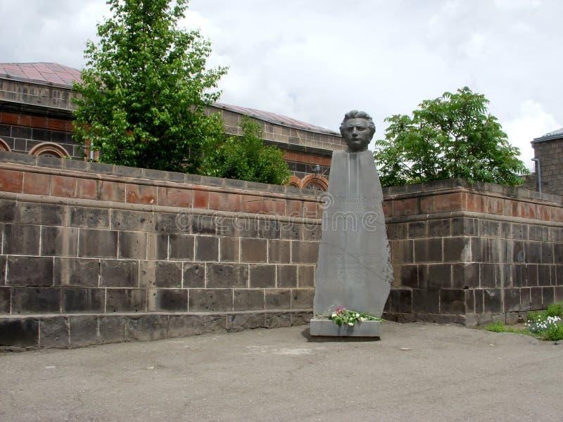 Hovhannes Shiraz Museum, Gymri, Armenië stock fotografie