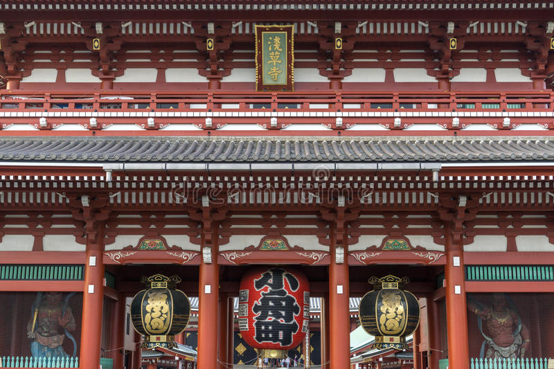 Download Hozomon in seosoji stock photo. Image of lantern, famous - 96943750