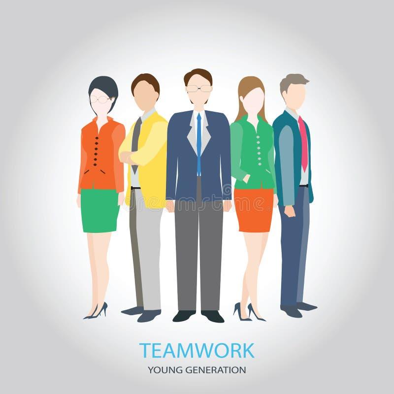 HR pracy zespołowej siły roboczej drużyny czas i personel, młody pokolenie royalty ilustracja