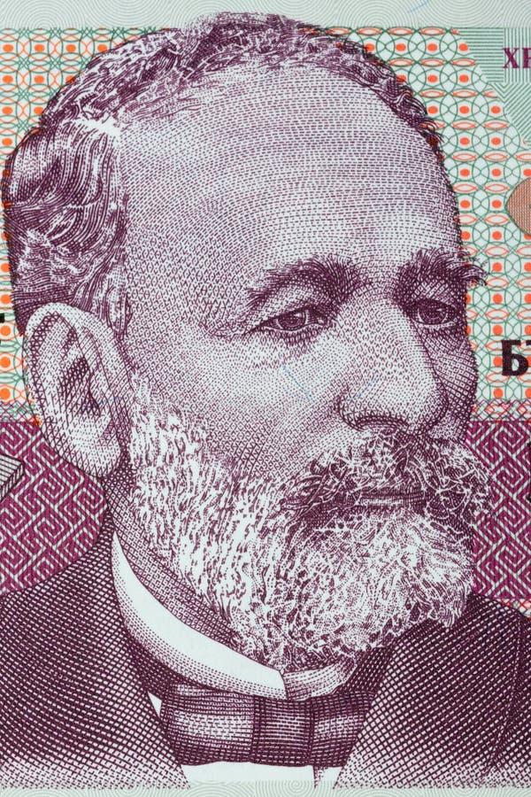 Hristo Gruev Danov stående från bulgariska pengar arkivfoto