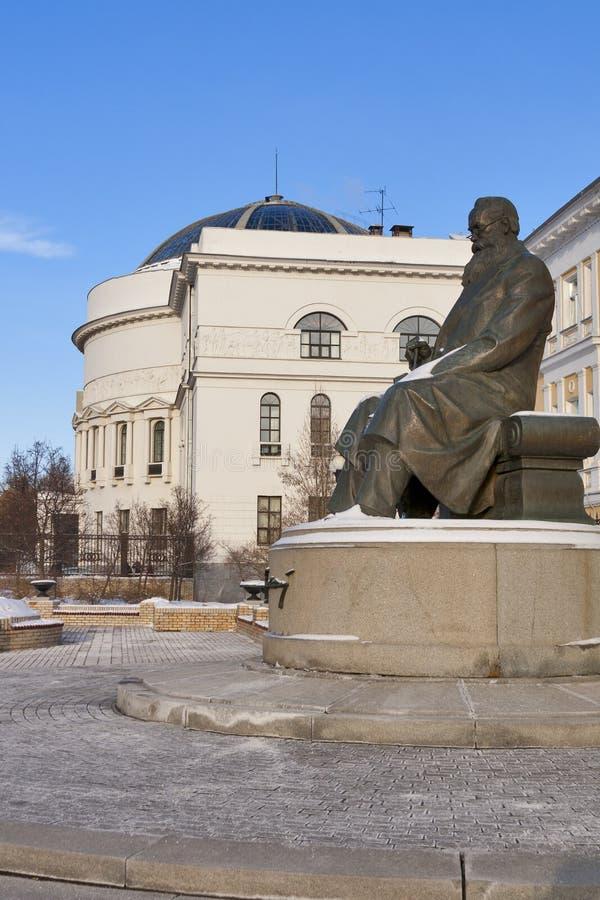 Hrushevsky monument in Kiev, Ukraine. royalty free stock photos