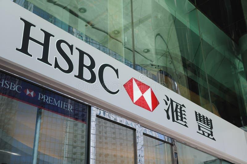 hsbc符号 免版税库存照片