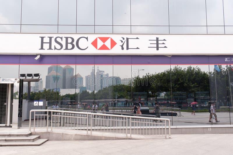 HSBC Гуанчжоу стоковая фотография rf