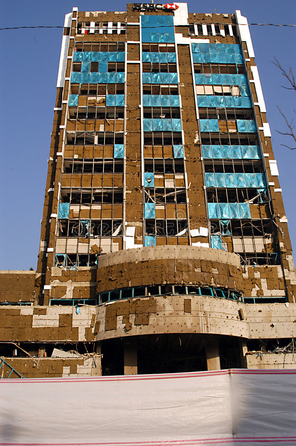 Download HSBC Bank Building Post 2003 Bombing Editorial Stock Photo - Image: 5939758