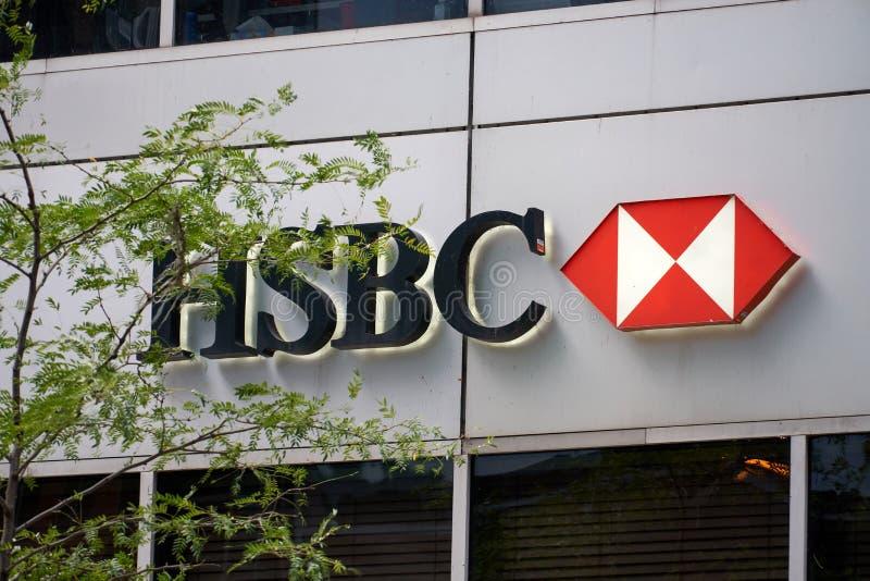 HSBC bank i Montreal royaltyfri foto