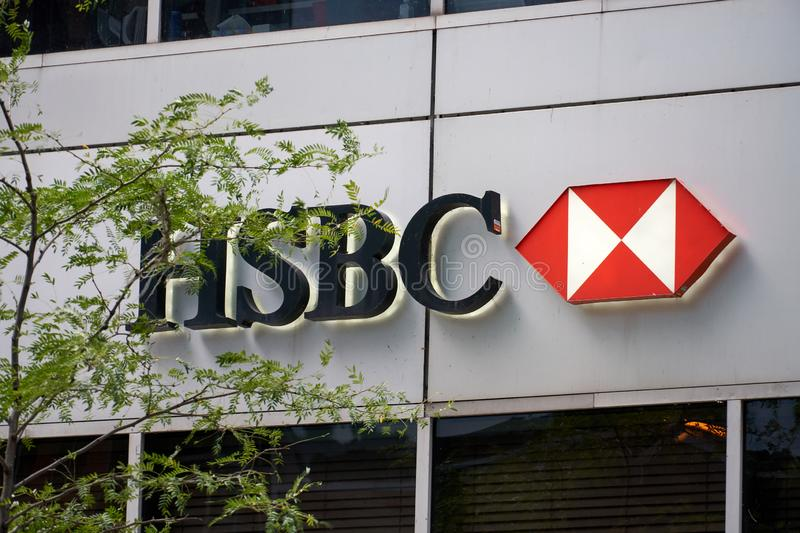 HSBC bank in Montreal royalty free stock photo