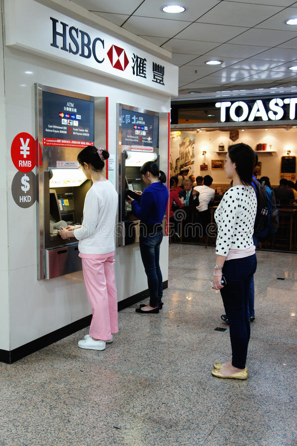 HSBC a Hong Kong fotografia stock libera da diritti