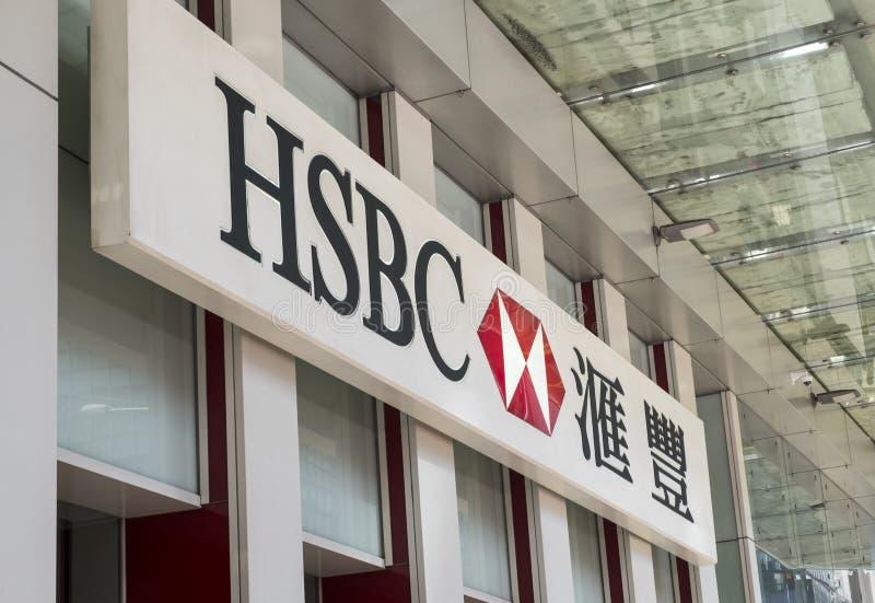 HSBC Hong Kong et inscription de banque de Changhaï sur le mur HSBC est un du plus grand grou de banque photos stock