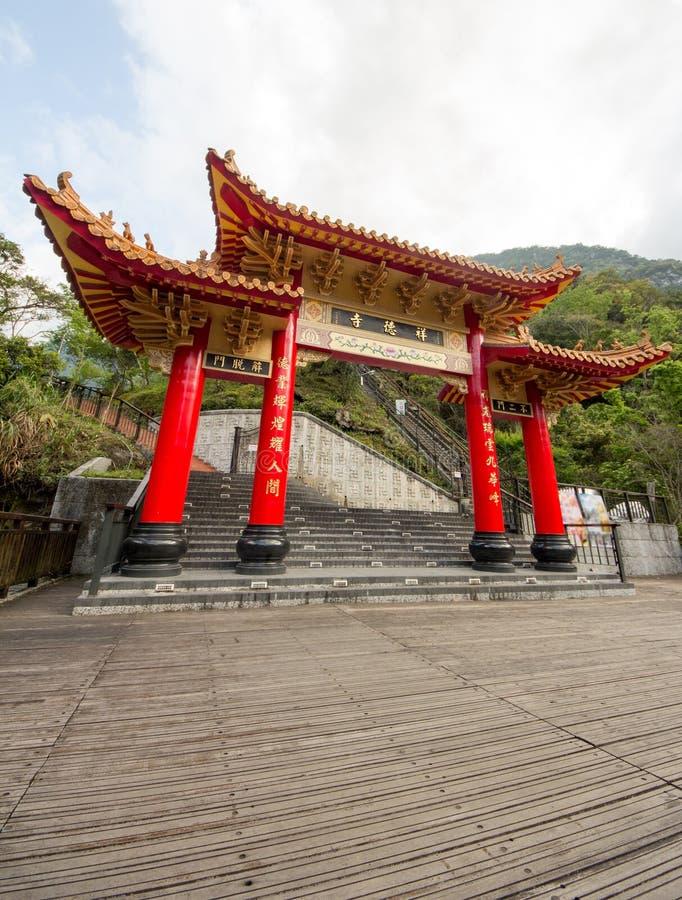 Hsiang De Temple, Taiwan royalty-vrije stock foto