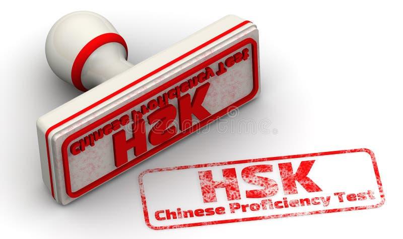 HSK egzaminu potwierdzenie wiedza Chiński język Foka i odcisk royalty ilustracja